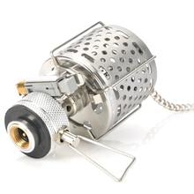 Gas Light Camping Lantern
