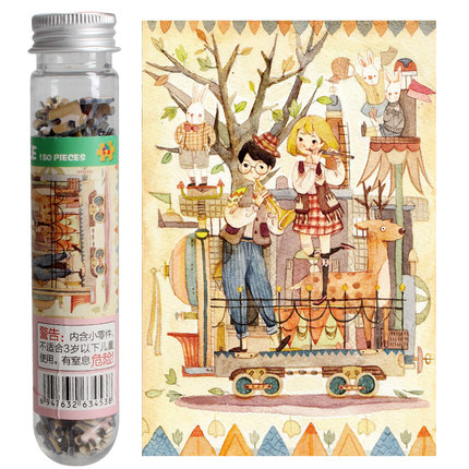 The 2017 new mini test tube adult jigsaw puzzle 150 pieces