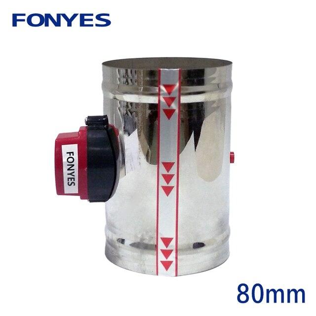 Válvula de compuerta de aire de acero inoxidable, HVAC conducto eléctrico de 80mm, válvula de retención de conducto de ventilación de 3 pulgadas, 220V, 24V, 12V