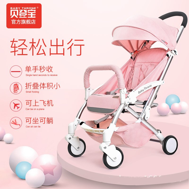 New baby strollers ultra-lightweight folding can sit can lie high landscape Heighten the handle sometimes i lie