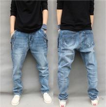Harem pants Baggy jeans men Plus size Mens jogger jeans Male hip-hop pants jeans male skinny pants harem pants Legging