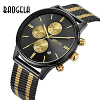 2018 Top Brand BAOGELA Luxury Watches Men Business Quartz Watch Stainless Steel Mesh Band Sports Wristwatches