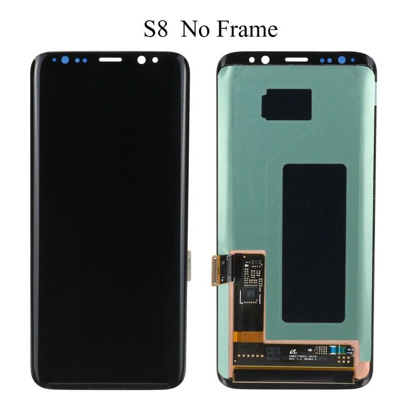 S8 No frame