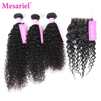 Mesariel Bundles With Closure Brazilian Kinky Curly Hair Non Remy Curly Weave Human Hair 3 Bundles With Free Part Closure