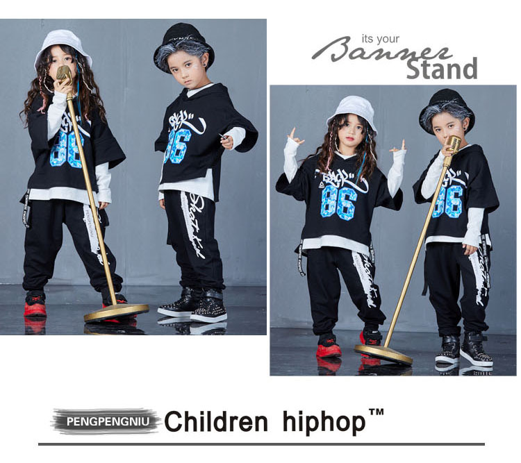 boys hip hop clothing set 1073-12