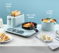 3 in 1 Multi-function Breakfast Machine Household Toaster Electric Bread Toaster with Free Shipping Baking Heating Boiled Egg