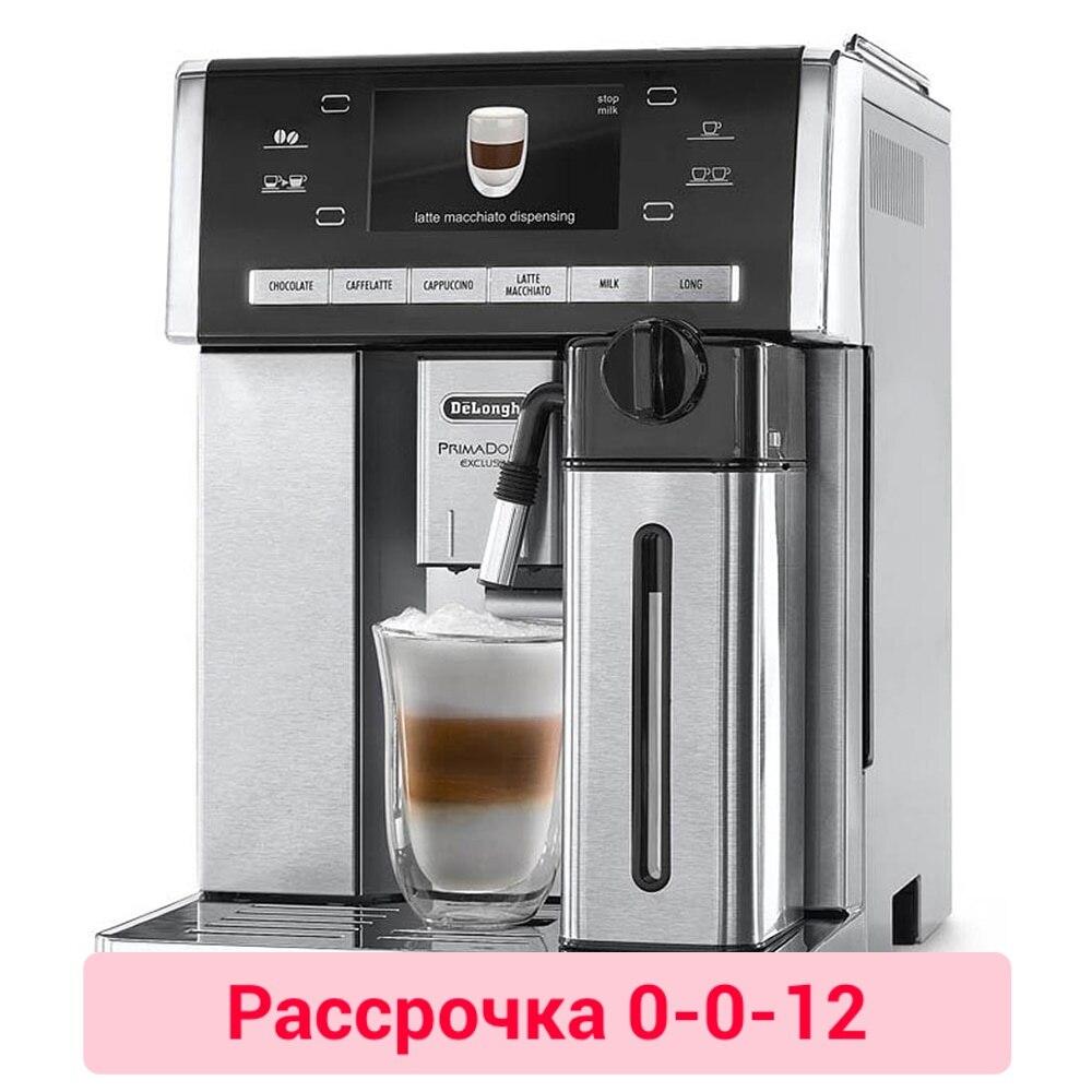 coffee machines Delonghi ESAM6904.M coffee espresso machines coffee maker home grain automatic 0-0-12 coffee maker vitek vt 1502 bk coffee machine coffee makers maker espresso cappuccino electric horn