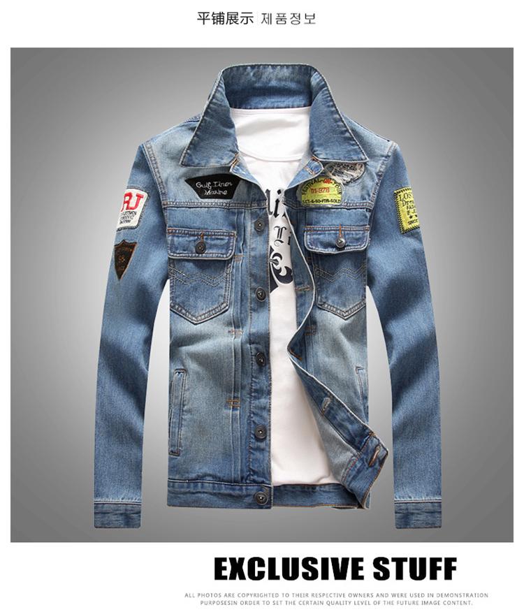 83f35fd91b0 Mens Denim Jacket Plus Size Coat 5XL Casual Bomber Jackets Men High ...