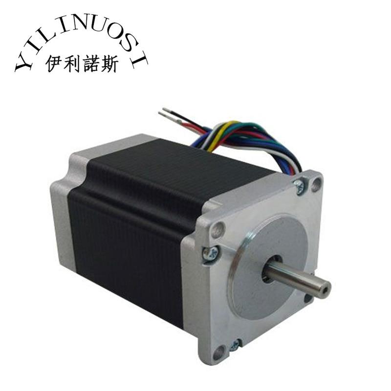 LIYU PH / PG / PM Series Printer Step Motor liyu filter printer parts