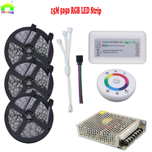 20M 15M 5050 RGB Non Waterproof LED Strip Tape 30LED/M Touch Panel RF UFO Wireless Remote RGB Controller 10A 120W Power Supply