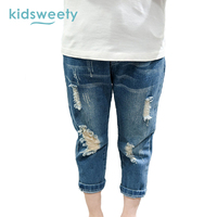 Kidsweety Kids Jeans Spring Worn Loose Straight Unisex Elastics Boys Girls Denim Trousers Cropped Pants Casual