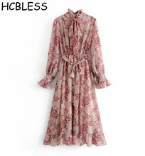 HCBLESS 2019 spring new womens sweet doll collar ruffled lace dress fashion