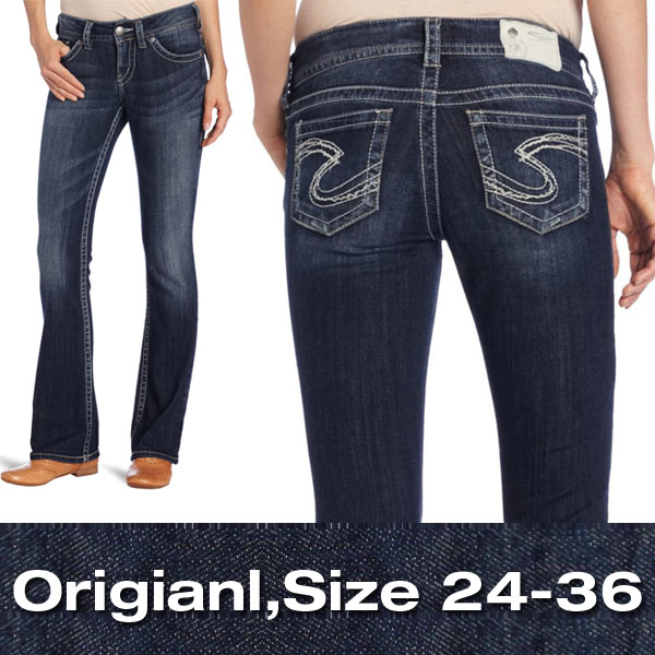 Ladies Silver Jeans - MX Jeans