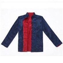 Традиционная китайская одежда рубашки традиционная китайская мужская одежда традиционная китайская одежда Мужская одежды стиля Востока для мужчин