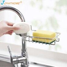 Joyathome cocina Acero inoxidable estante colgante esponja drenaje fregadero almacenamiento soporte colgante cestas jabón esponja drenaje estante