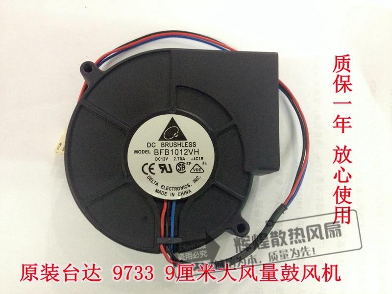 brand new DELTA BFB1012VH high air volume  turbine  12V 9733 9CM Centrifuge Blower cooling fan original delta 9050 9cm air volume fan 12v 1 56a gfb0912shg double leaf fan