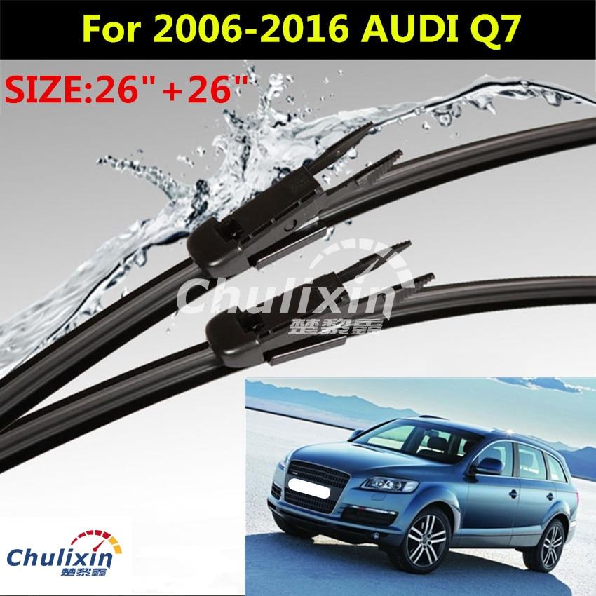 Щетки стеклоочистителя для 2006-2016 AUDI Q7 26