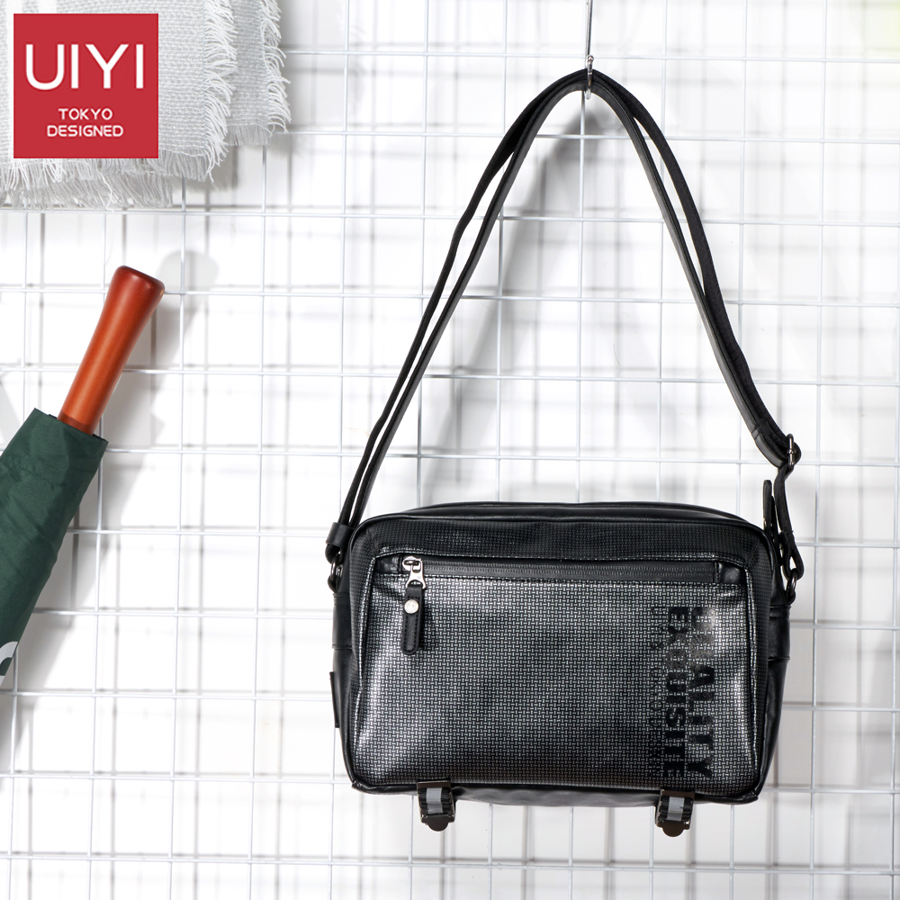 4d2aaa82b6 UIYI Men s Messenger Bag Handbag Men s Leather PU Shoulder Bag Black square  casual Crossbody Bag Business Male pack  UYX7053-in Crossbody Bags from  Luggage ...
