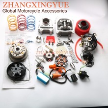 Buy engine clutch kit and get free shipping on AliExpress com