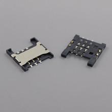 ChengHaoRan 10pcs/lot SIM Card Slot Reader Holder Connector SIM Card Socket for ZTE U880 N880 U830 U506 v880,KA-207