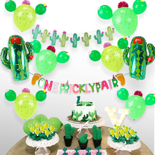 Hawaii Laua Cactus Party Decorations Set for sister/Twins Foil Balloon birthday Latex Bunting Banner