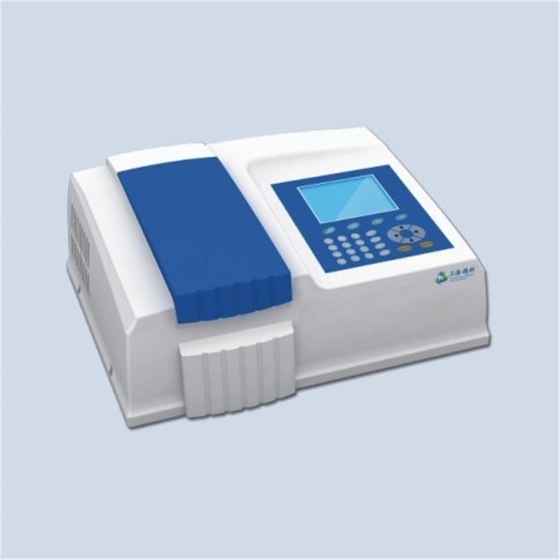 JK UVS 765 UV Vis Spectrophotometer a new intelligent instrument high stability, high signal noise ratio