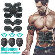 Abdominal Muscle Stimulator Vibration Electric Muscles Trainer Belly Leg Arm Exercise Toning Gear Workout Equipment