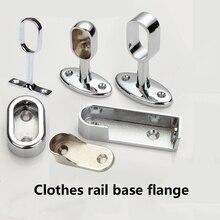 2 шт. пара Rail висит конец поддерживает кронштейны Железнодорожный База Fange сухой одежда трубы для потолка гардероб вешалка Аксессуары балкон