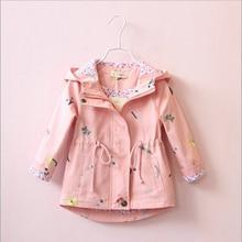 Coat Baby Kids Flower Embroidery Hooded Jacket