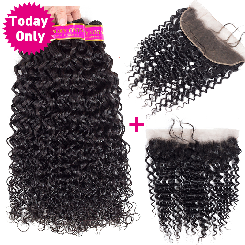 TODAY ONLY Water Wave 3 Bundles With Frontal Brazilian Hair Weave Bundles With Closure Remy