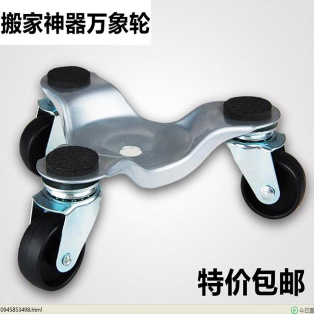 industrial furniture hardware. Furniture Moving Tools Casters Pulley Industrial Universal Wheel Hardware E