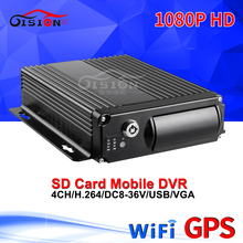 NEW 1080P Dual SD Wifi+GPS AHD Video Car Digiatl Recorder Platfrom Free Support Iphone/Android Remote Control Bus Mobile Dvr