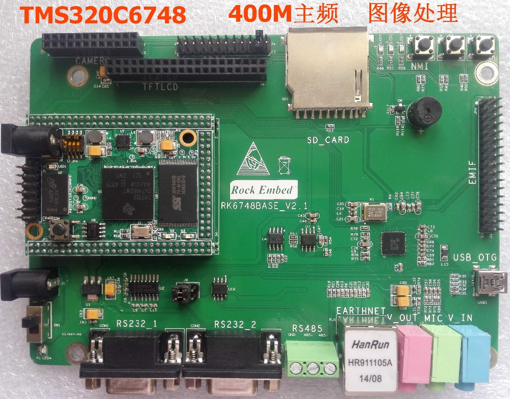 DSP Development Board/Learning Board/TMS320C6748/Video Image Processing/Camera/Audio/LCD