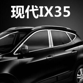 Alta qualidade Tiras de aço inoxidável Janela Do Carro Guarnição Decoração Do Carro Acessórios Carro styling para Hyundai IX35 2010--2017