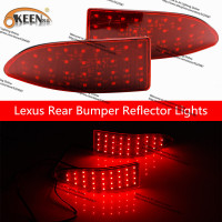For LexusIS250 IS300 IS350 DRL Car Light Source Rear Reflector LED Back Tail Rear Bumper