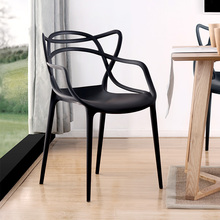 Decorative Dining Room Chair For Kitchen