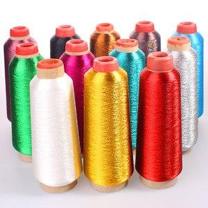 Цвет Золотая Серебряная линия/компьютерный крест-нитки для вышивания крестиком/линия/текстиль металлическая пряжа тканая линия для вышивк...