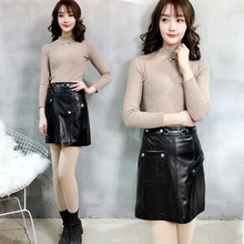 2019 New Fashion Genuine Sheep Leather Skirt Y25