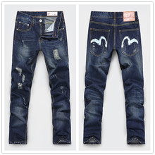 Mens Distrressed Straight Fit Ripped Hole Denim Jeans For Men 2015 New Arrival Top Quality Pantalones Vaqueros Hombre Marca 301