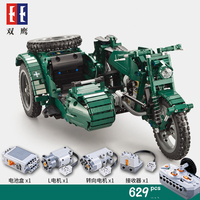 World War II Motorcycle Technic Military Remote Control RC Building Blocks Bricks 3354 Toys Weapon Army