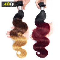 1B/99j Burgundy ,1B/4/27 Blonde Ombre Human Hair Weave Bundles Brazilian Body Wave Remy Hair 1/3/4 Pcs Professional Colored Hair
