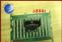 Gratis Verzending 1 STKS 2013 nieuwe notebook geheugen DDR3 dual verlichte testkaart voor-en nadelen dual tester