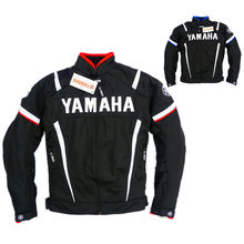 Cantidad limitada super popular últimos lanzamientos Abrigo Yamaha - Compra lotes baratos de Abrigo Yamaha de ...