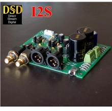 Update ES9028Q2M ES9028 I2S input Decoders Mill DAC Decode Board Balanced Output For HIFI Amplifier G4-006(China)