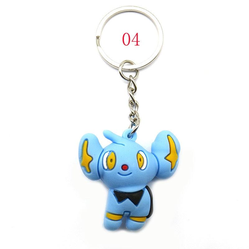 keychain shop cheap keychain from china keychain - 800×800