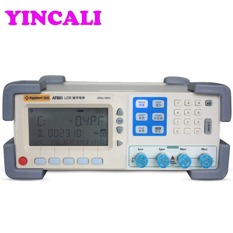 YR1035 4 ligne de haute précision Batterie Résistance Interne test instrument outil