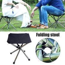 Легкий открытый компактный портативный алюминиевый складной стул для рыбалки складной походный табурет складывающийся табурет сиденье для кемпинга