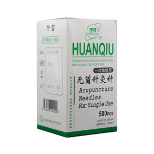 Image 1 - 500 PCs / box new  global disposable acupuncture needles / sterile acupuncture needles / stainless steel acupuncture needles