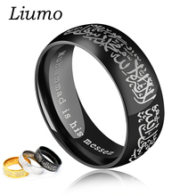 Liumo Muslim Allah Stainless Steel Ring Women Men Islam Arabic God Messager Black Gold Silver Color Muhammad Quran Middle lr007