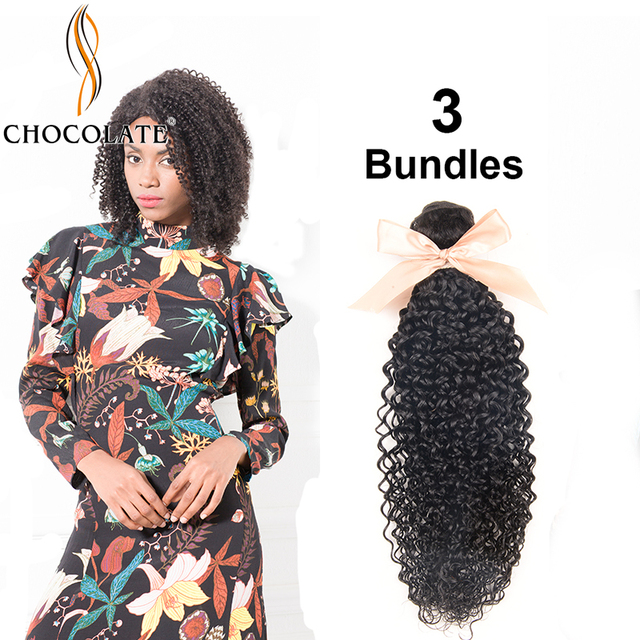 Chocolate Malaysian Hair Weave Hairstyle Inspirations 2018